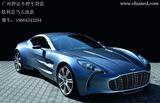 广州按揭车GPS押证不押车贷款办理流程,如何办理汽车二次抵押贷款