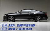 广州二次抵押不押车贷款如何办理,汽车二次抵押贷款办理流程