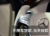 广州抵押车贷款利率是多少-利率低至0.83