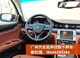 广州汽车抵押贷款_广州天河汽车抵押贷款_不押车当天放款
